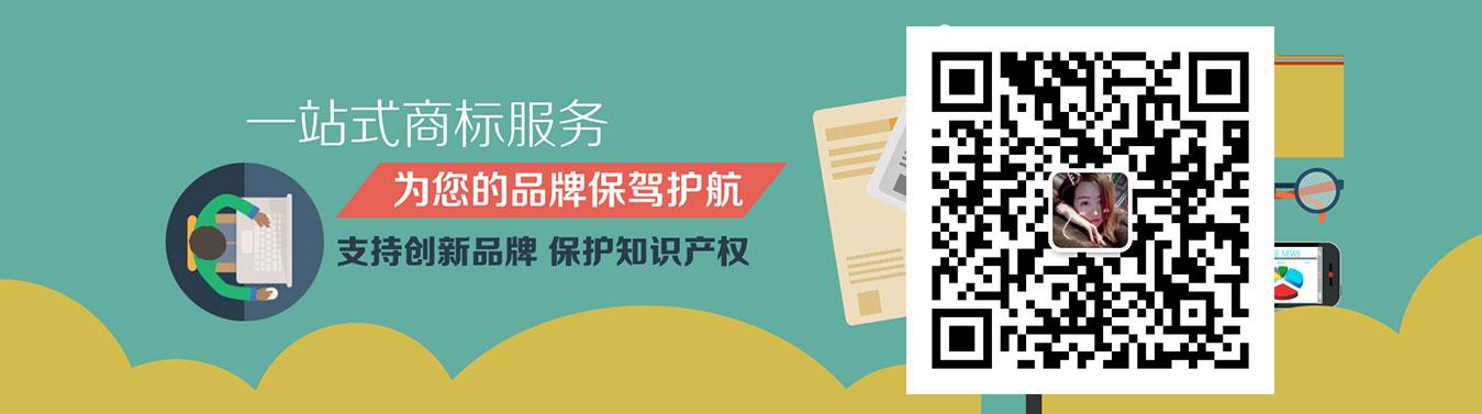 湛江商标注册保护您的知识产权